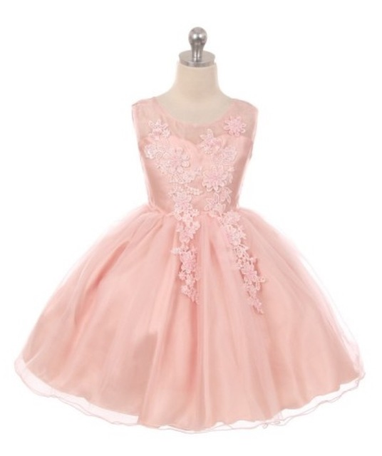 Short Lace Pageant Dress, J360