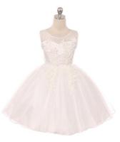 Short Lace Pageant Dress, J360