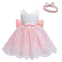 Flowergirl Dress K299